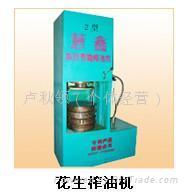 花生米榨油机