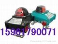 机械式SPDT阀门回讯器TPL210 1