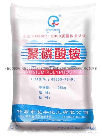 FR-MECP无卤阻燃剂 1