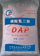 磷酸氢二铵 1