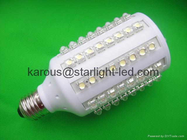 插拔燈E27 13W 1