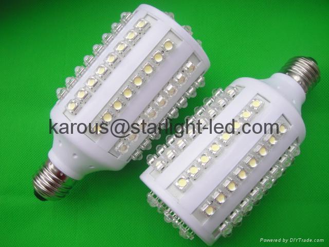 插拔燈E27 13W 2