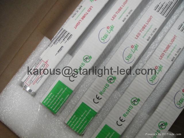 T5第三代LED灯管30 45 60 90 120 150 5