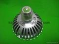 PAR30 Lamp(Spotlight)7w