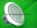 節能筒燈(天花燈)