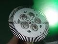 PAR30 Lamp(Spotlight)5w
