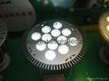 大功率節能燈PAR38 4