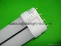 LED 2G11 7&9W external power supply 1