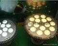 PAR38 Lamp(Spotlight)大功率射燈15W 3