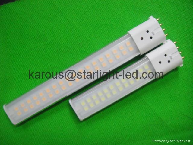 2G7燈 8W 1