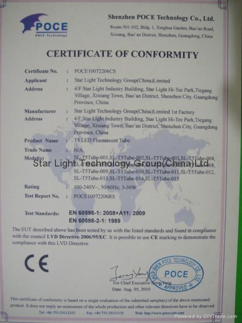 T5灯管系列CE LVD