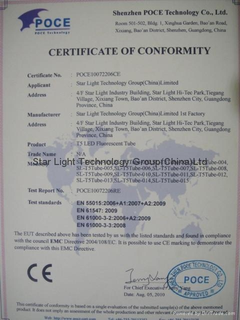 T5燈管系列CE LVD