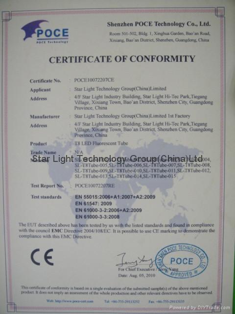T8灯管系列CE LVD证书