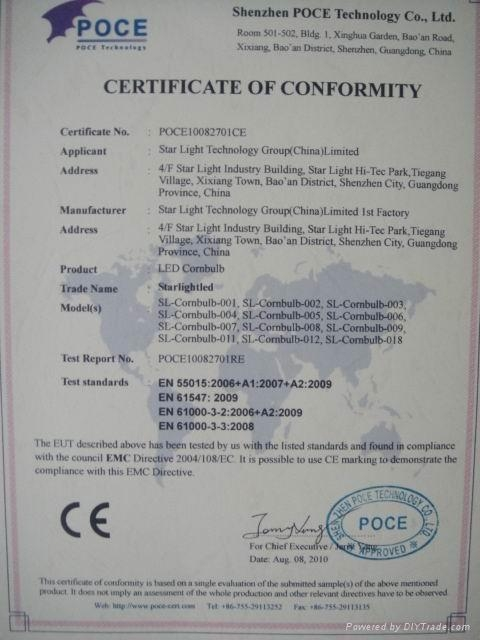 玉灯灯代替传统的钨丝灯泡CE EMC证书