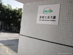 思達耐特科技(深圳)有限公司