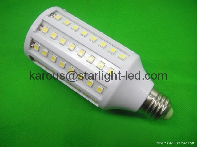 插拔燈E27 13W 5