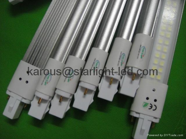 2G7燈 8W 5