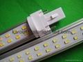 G23 燈9W內置電源