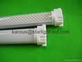 LED 2G11電源內置8W