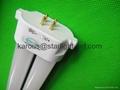 LED 2G11 13&15W external power supply 2