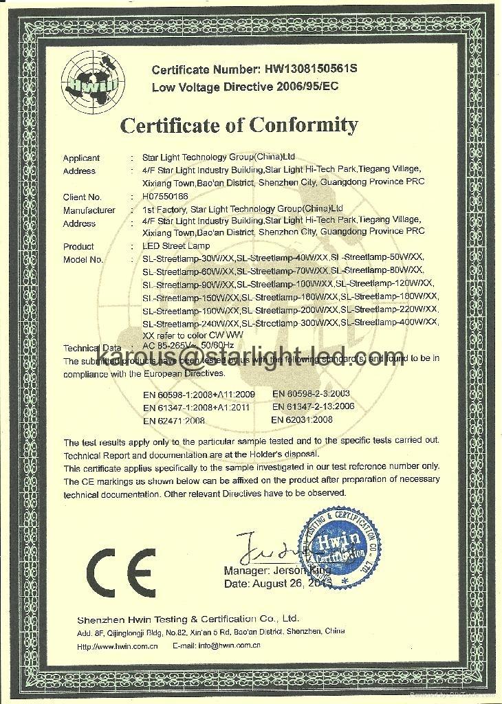 Streetlamp Series CE-EMC