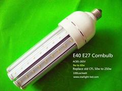 E40節能燈12w
