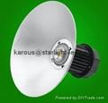Highbay lamp 50W