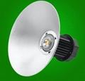 Highbay lamp 80W