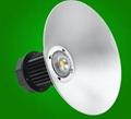 Highbay lamp 90W