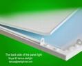 節能平板燈200*200單色 2