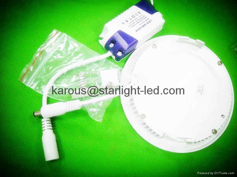 節能平板燈12w 15W 18W 2