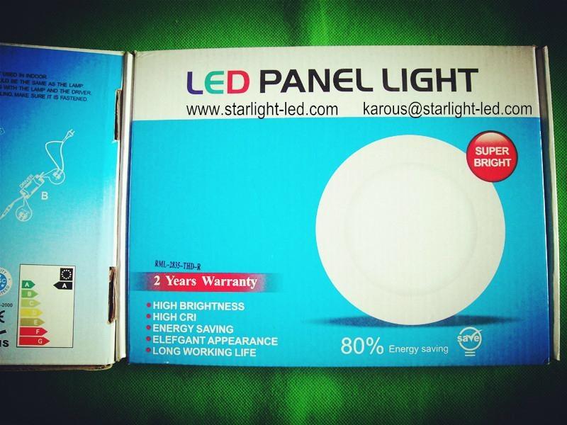 節能平板燈12w 15W 18W 3