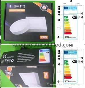 節能平板燈6W 2