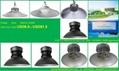 Highbay lamp 300w