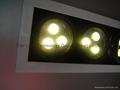 節能筒燈(天花燈) 4