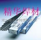 Co101 钴基焊丝 1