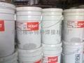 特价美国林肯NR207-XP管道焊丝