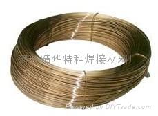 L237铝青铜焊丝