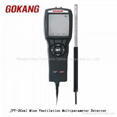 Coal Mine Ventilation Multiparameter Detector
