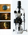 YZ5S Digital Slit Lamp