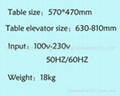 TW-2518 Motorized table