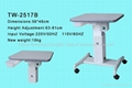 TW-2517B Motorized table