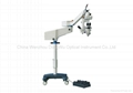 SOM2000DX Operation Microscope(Ophthalmology)