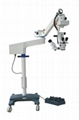 YZ-20T9 Operation Microscope (