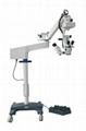YZ-20T9 Operation Microscope ( Ophthalmology)