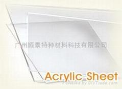 AR-acrylic