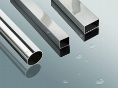 Foshan 316L stainless steel pipe