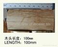 impactful wood wall paneling thickness 12