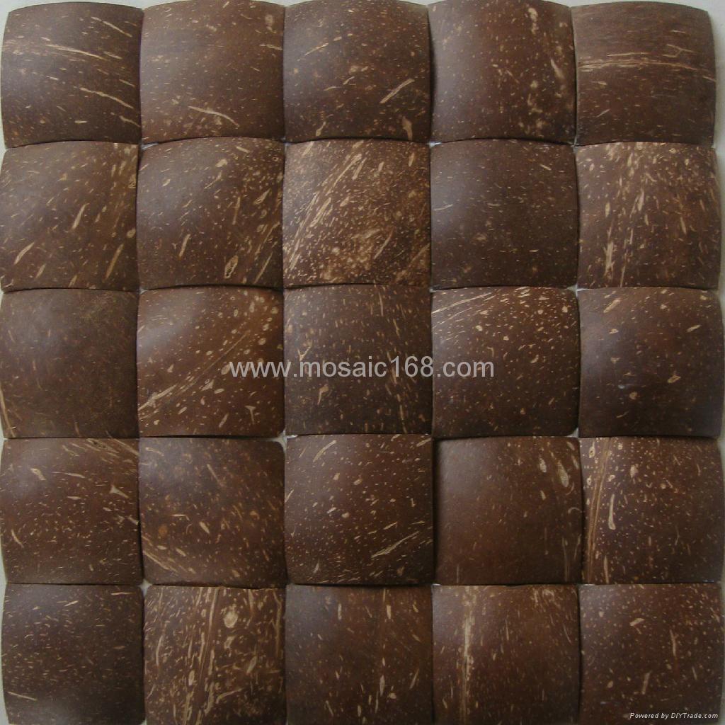 深棕色椰壳马赛克装饰板 1