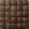 深棕色椰壳马赛克装饰板